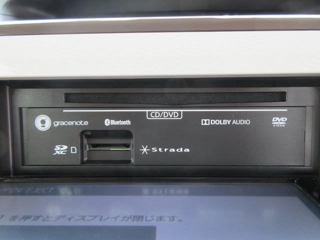 Xリミテッドメイクアップ SAIII パナソニックストラーダナビ フルセグTV Bluetooth DVD再生 ETC バックカメラ 社外ドラレコ 両側パワースライドドア LEDフォグ キーフリー(29枚目)