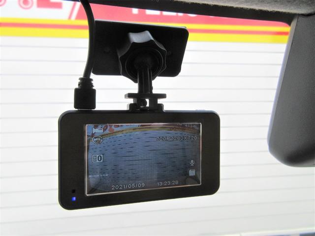 Xリミテッドメイクアップ SAIII パナソニックストラーダナビ フルセグTV Bluetooth DVD再生 ETC バックカメラ 社外ドラレコ 両側パワースライドドア LEDフォグ キーフリー(30枚目)