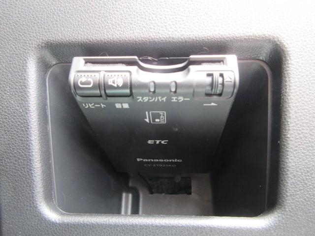 Xリミテッドメイクアップ SAIII パナソニックストラーダナビ フルセグTV Bluetooth DVD再生 ETC バックカメラ 社外ドラレコ 両側パワースライドドア LEDフォグ キーフリー(31枚目)