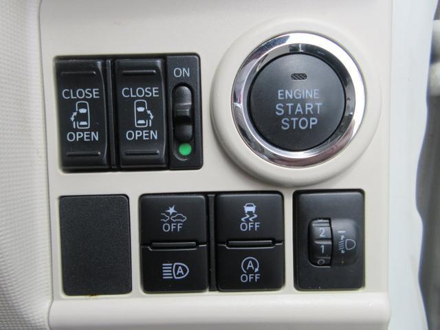 Xリミテッドメイクアップ SAIII パナソニックストラーダナビ フルセグTV Bluetooth DVD再生 ETC バックカメラ 社外ドラレコ 両側パワースライドドア LEDフォグ キーフリー(32枚目)