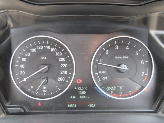116i ファッショニスタ 限定車 純正HDDナビ リヤビューカメラ ETC オイスターダコタレザーシート キセノンヘッドライト プッシュエンジンスタート 純正17インチアルミ(17枚目)