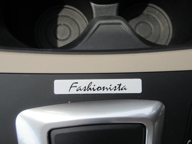 116i ファッショニスタ 限定車 純正HDDナビ リヤビューカメラ ETC オイスターダコタレザーシート キセノンヘッドライト プッシュエンジンスタート 純正17インチアルミ(33枚目)