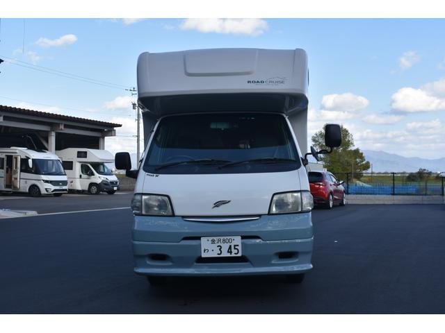 ニッサン バネットトラック ナッツRV マッシュ タイプW 7人乗車 5人就寝 2WD ガソリン車 高出力オルタネーターに強化済み!