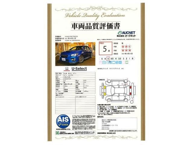STI タイプS 4WD 禁煙ワンオーナー車 本革 STI タイプS 4WD 前期最終C型(2枚目)