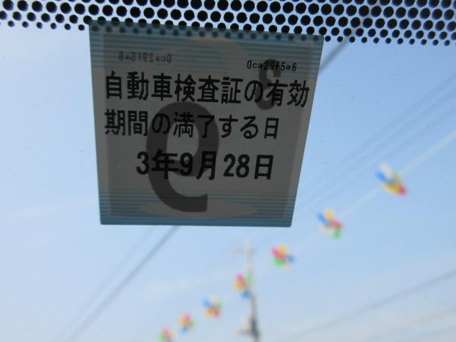 「トヨタ」「クラウン」「セダン」「茨城県」の中古車11