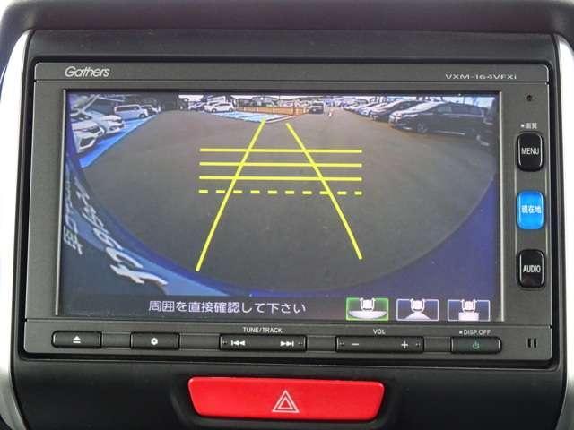 G・Lパッケージ ワンオーナー ホンダ純正ナビ スマキ- CDデッキ 点検記録簿 両側スライド片側電動ドア イモビライザー ETC車載器 HIDヘッドライト メモリナビ ABS ESC DVD アイドリングストップ付き(15枚目)