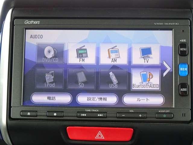 G・Lパッケージ ワンオーナー ホンダ純正ナビ スマキ- CDデッキ 点検記録簿 両側スライド片側電動ドア イモビライザー ETC車載器 HIDヘッドライト メモリナビ ABS ESC DVD アイドリングストップ付き(16枚目)