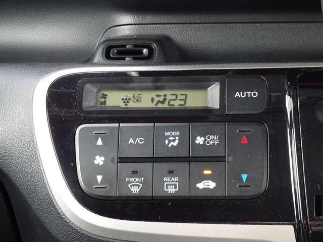 G・Lパッケージ ワンオーナー ホンダ純正ナビ スマキ- CDデッキ 点検記録簿 両側スライド片側電動ドア イモビライザー ETC車載器 HIDヘッドライト メモリナビ ABS ESC DVD アイドリングストップ付き(17枚目)