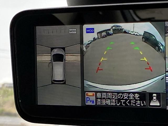 X アラウンドビューモニター インテリジェントエマージェンシーブレーキ スマートキー メモリーナビ CDプレイヤー Bluetooth Audio ETC(17枚目)