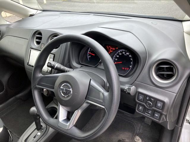 X アラウンドビューモニター インテリジェントエマージェンシーブレーキ スマートキー メモリーナビ CDプレイヤー Bluetooth Audio ETC(22枚目)