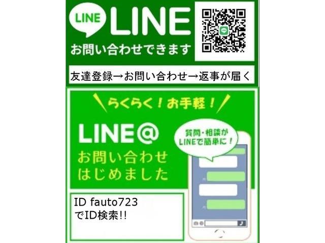 ライダー DIG-S HDDナビ テレビ 純正アルミホイール アイドリングストップ(5枚目)