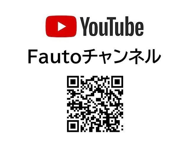 23S 両側パワースライド ナビ Bカメラ  カードキー(52枚目)