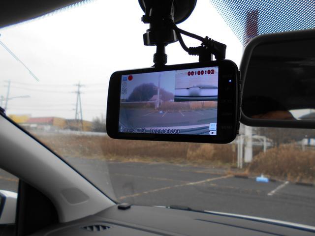 TSIコンフォートライン 前後ドライブレコーダー 純正フルセグナビ ETC バックカメラ(46枚目)