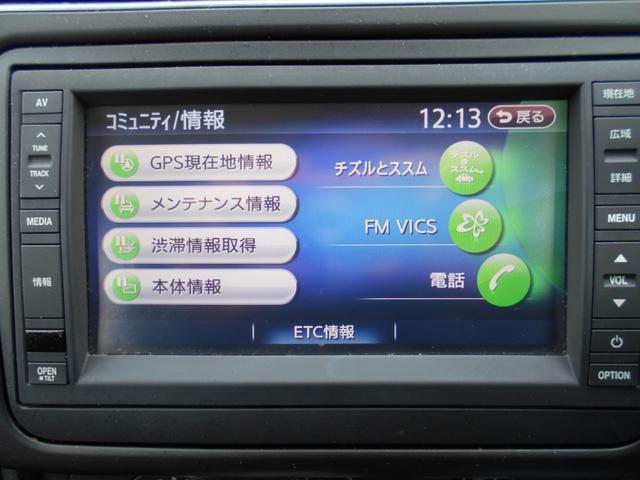 TSIコンフォートライン 前後ドライブレコーダー 純正フルセグナビ ETC バックカメラ(50枚目)