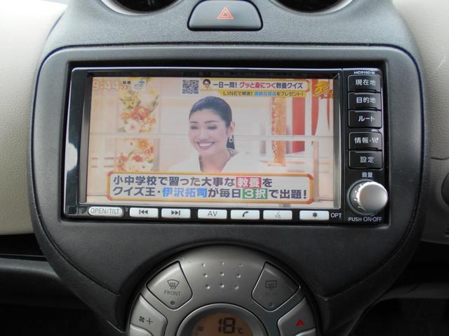 12G アイドリングストップ HDDナビ フルセグTV ETC(10枚目)
