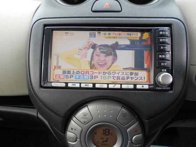 12G アイドリングストップ HDDナビ フルセグTV ETC(31枚目)