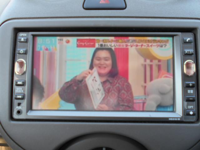 12X アイドリングストップ ナビTV バックカメラ ETC(31枚目)