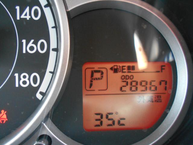 13C メモリーナビ/ワンセグ/ETC/スピリティッドグリーンメタリック/車検令和5年2月まで/走行距離2万8千キロ(13枚目)