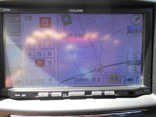 13C メモリーナビ/ワンセグ/ETC/スピリティッドグリーンメタリック/車検令和5年2月まで/走行距離2万8千キロ(28枚目)