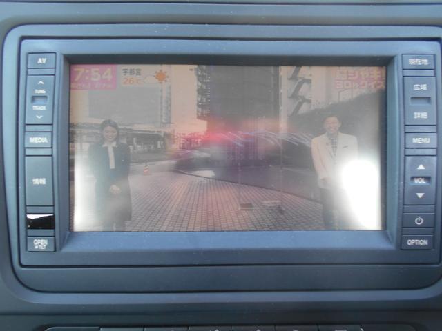 TSIコンフォートラインプレミアムエディション ワンオーナー/純正ナビフルセグTV/バックカメラ/ETC/スペアキー/禁煙車/HID/16インチアルミ/タイヤ山有り/点検記録簿(25枚目)