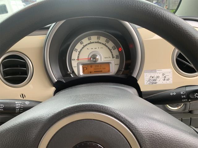 G パールホワイト CVT 車検付き(16枚目)