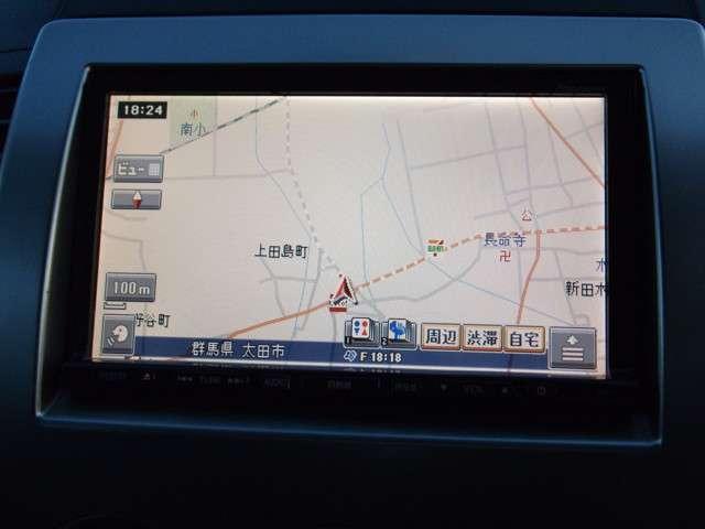 20CS ナビ 地デジTV 両側電動スライドドア スマートキー ライトレベライザー リアワイパー 7人乗り ABS ダブルエアバッグ オートマ車(9枚目)