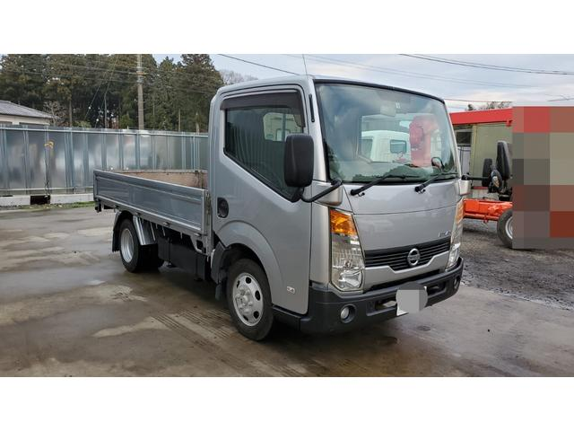 「日産」「アトラストラック」「トラック」「茨城県」の中古車3