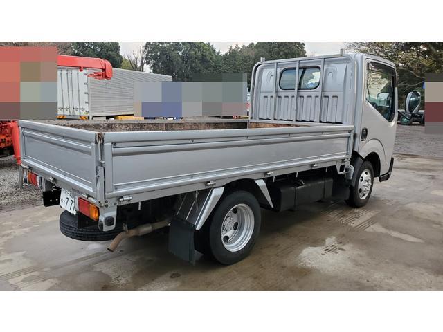 「日産」「アトラストラック」「トラック」「茨城県」の中古車7