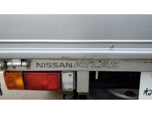 「日産」「アトラストラック」「トラック」「茨城県」の中古車10