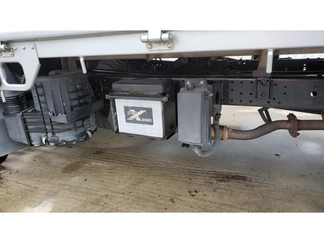 「日産」「アトラストラック」「トラック」「茨城県」の中古車16