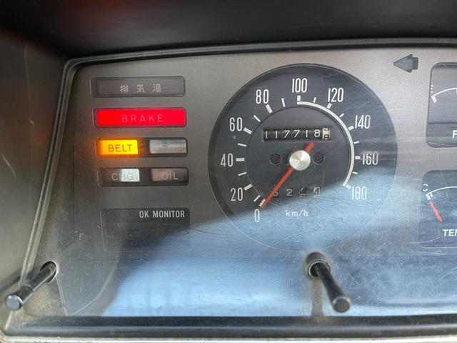 「トヨタ」「マークII」「セダン」「群馬県」の中古車23