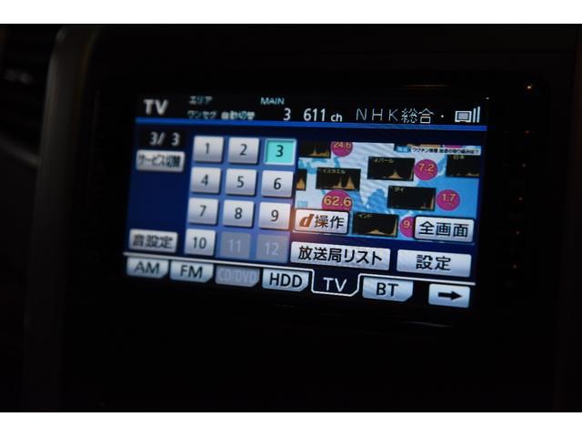 純正HDDナビは、ミュージックサーバーの他にCD/DVD、Bluetoothにも対応する機能モデル!もちろんワンセグ、フルセグも視聴可能です。