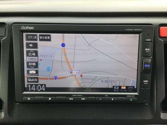 G 純正ナビ スマートキー ETC車載器 アイドリングストップ 盗難防止システム(14枚目)