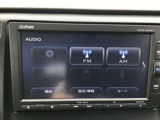 G 純正ナビ スマートキー ETC車載器 アイドリングストップ 盗難防止システム(15枚目)