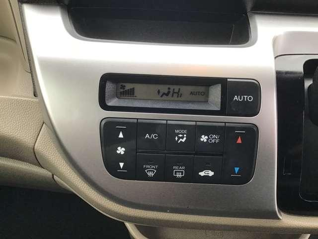 G 純正ナビ スマートキー ETC車載器 アイドリングストップ 盗難防止システム(16枚目)