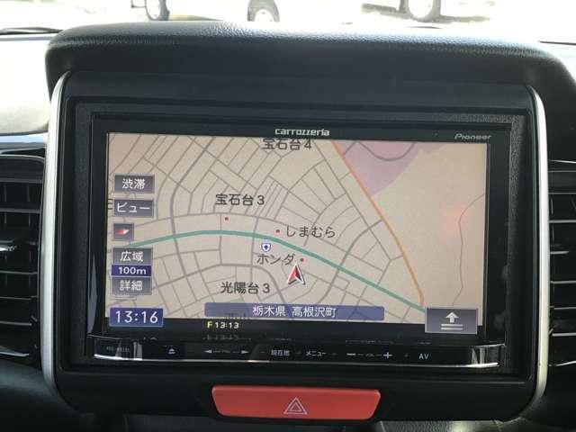 G・Lパッケージ 社外ナビ+リアカメラ 片側電動スライドドア スマートキー HID アイドリングストップ 盗難防止システム AW(16枚目)