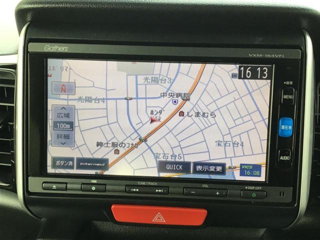 G・Lパッケージ 純正ナビ+リアカメラ スマートキー 助手席側電動スライドドア ディスチャージヘッドライト プラズマクラスター搭載オートエアコン(18枚目)