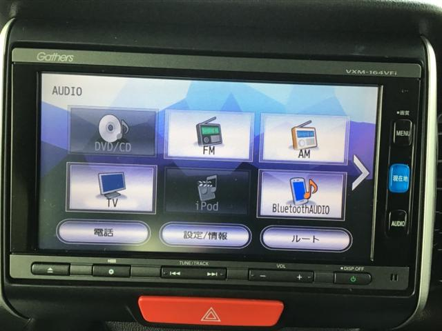 G・Lパッケージ 純正ナビ+リアカメラ スマートキー 助手席側電動スライドドア ディスチャージヘッドライト プラズマクラスター搭載オートエアコン(19枚目)