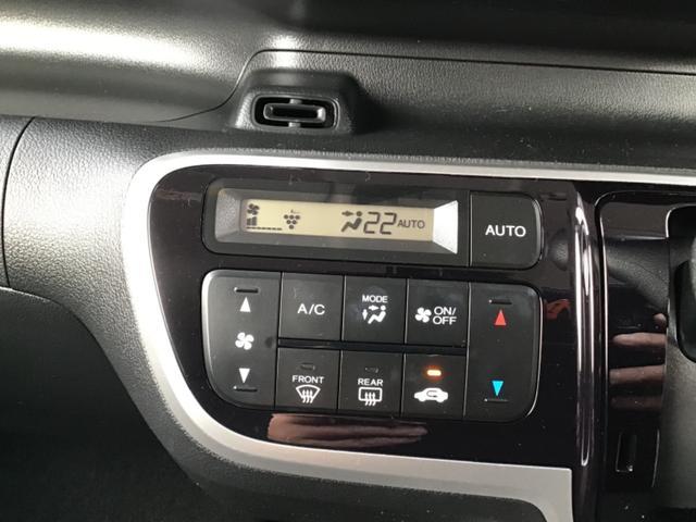 G・Lパッケージ 純正ナビ+リアカメラ スマートキー 助手席側電動スライドドア ディスチャージヘッドライト プラズマクラスター搭載オートエアコン(22枚目)