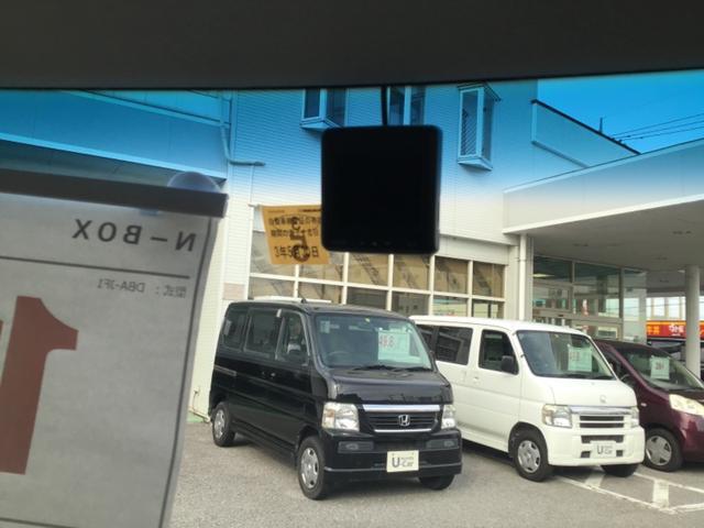 G・Lパッケージ 純正ナビ+リアカメラ スマートキー 助手席側電動スライドドア ディスチャージヘッドライト プラズマクラスター搭載オートエアコン(25枚目)