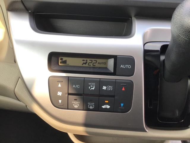 G ホンダ純正オーディオ スマートキー フルオートエアコン 盗難防止システム 横滑り防止装置 ベンチシート 衝突安全ボディ アイドリングストップ CD ABS エアバッグ パワーステアリング(18枚目)