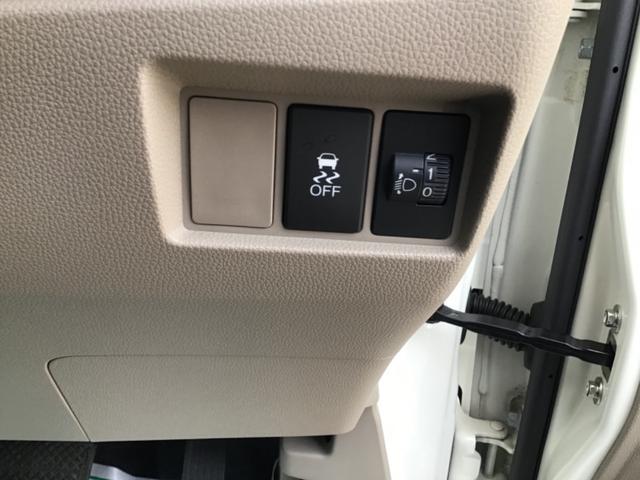 G ホンダ純正オーディオ スマートキー フルオートエアコン 盗難防止システム 横滑り防止装置 ベンチシート 衝突安全ボディ アイドリングストップ CD ABS エアバッグ パワーステアリング(20枚目)