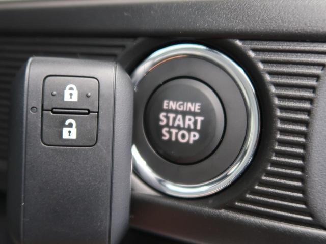 ハイブリッドG 新型・登録済未使用車・スマートキー・アイドリングストップ・オートライト・オートエアコン(4枚目)