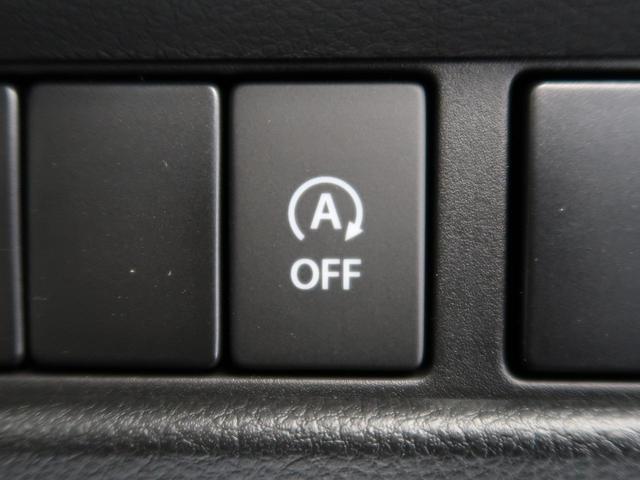 ハイブリッドG 新型・登録済未使用車・スマートキー・アイドリングストップ・オートライト・オートエアコン(5枚目)