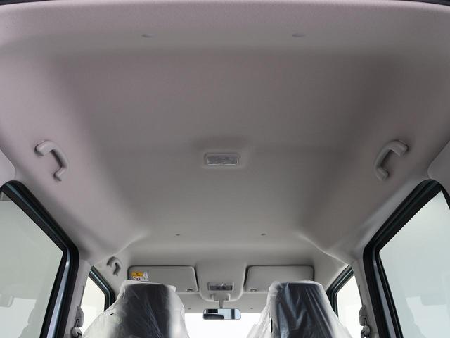 ハイブリッドG 新型・登録済未使用車・スマートキー・アイドリングストップ・オートライト・オートエアコン(28枚目)