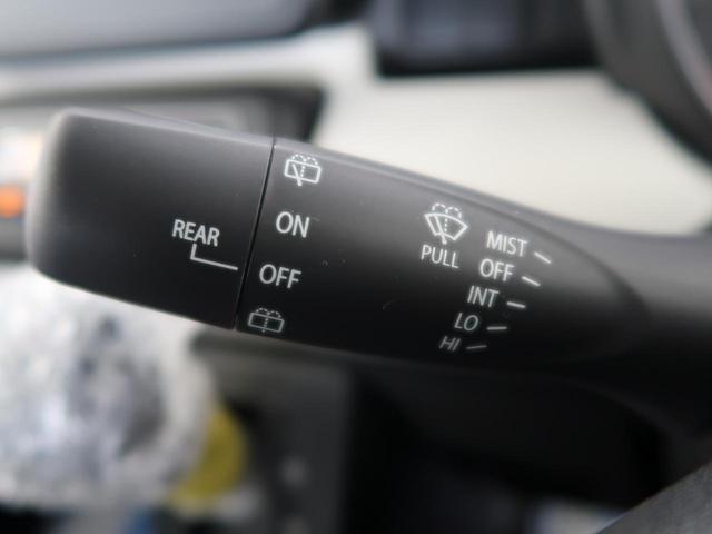 ハイブリッドG 新型・登録済未使用車・スマートキー・アイドリングストップ・オートライト・オートエアコン(30枚目)