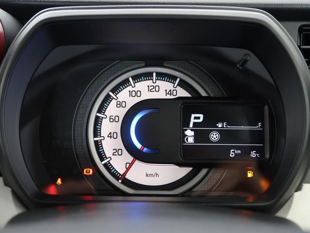 ハイブリッドG 新型・登録済未使用車・スマートキー・アイドリングストップ・オートライト・オートエアコン(31枚目)