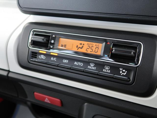 ハイブリッドG 新型・登録済未使用車・スマートキー・アイドリングストップ・オートライト・オートエアコン(32枚目)