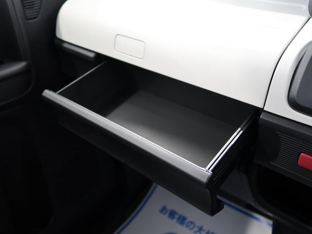 ハイブリッドG 新型・登録済未使用車・スマートキー・アイドリングストップ・オートライト・オートエアコン(35枚目)