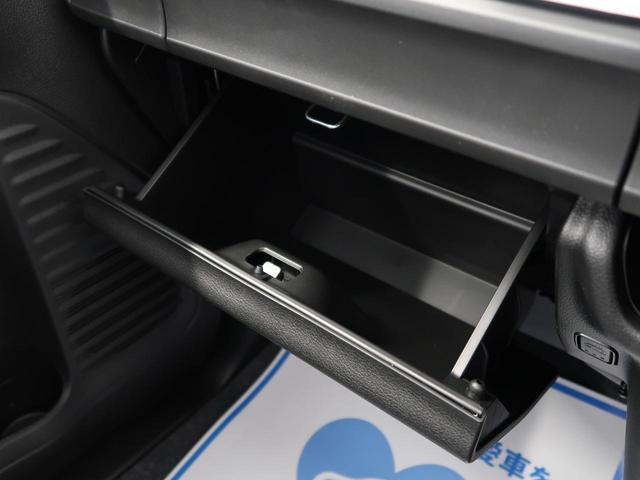 ハイブリッドG 新型・登録済未使用車・スマートキー・アイドリングストップ・オートライト・オートエアコン(36枚目)